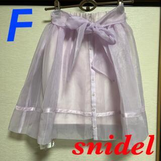 スナイデル(snidel)の未使用 自宅保管品 snidel スカート フリーサイズ(ひざ丈スカート)