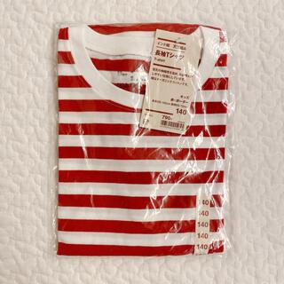 MUJI (無印良品) - 無印良品 MUJI キッズ 天竺編み長袖Tシャツ 140 未開封 新品