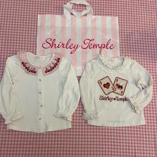 Shirley Temple - シャーリーテンプル トップス90セット チェリーチョコ アリス トランプ