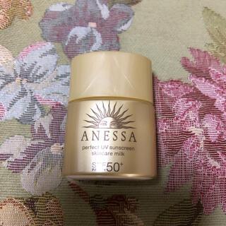 アネッサ(ANESSA)のアネッサ パーフェクトUV スキンケアミルク a(日焼け止め/サンオイル)