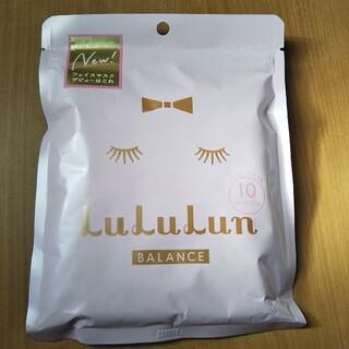 LULULUN ピンク(パック/フェイスマスク)