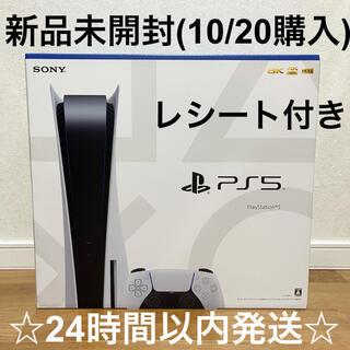 PlayStation - PS5 PlayStation 5 通常版 (CFI-1100A01)本体 新品