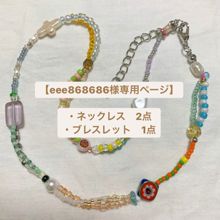 handmade ハンドメイド カラフルパールミルフィオリビーズネックレス💖(ネックレス)