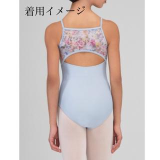 CHACOTT - wear moi 6/8 ライトグレー VANDA レオタード バレエ