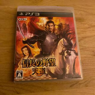 プレイステーション3(PlayStation3)の信長の野望・天道 PS3(家庭用ゲームソフト)