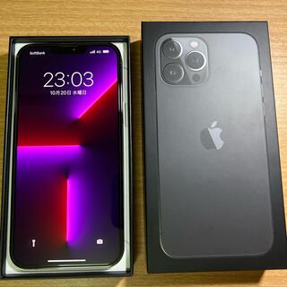 Apple - iPhone13 Pro Max 128gb グラファイト 黒 simフリー