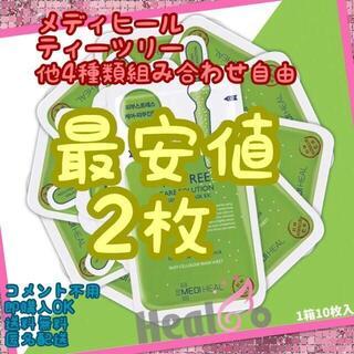 ティーツリー 2枚 メディヒル フェイスパック 大人気 韓国コスメ(パック/フェイスマスク)
