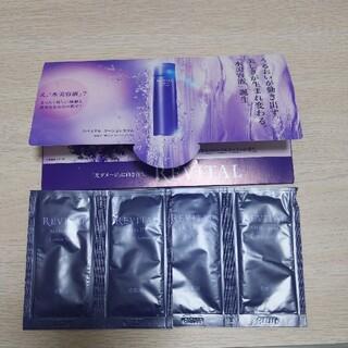 REVITAL - 導入化粧水 光ダメージから肌を守る リバイタル