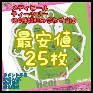 ティーツリー 25枚 メディヒール フェイスパック 大人気 韓国コスメ(パック/フェイスマスク)
