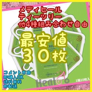 ティーツリー 30枚  メディヒル パック メディヒール 韓国コスメ(パック/フェイスマスク)