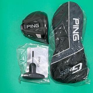 ピン(PING)の新品 未使用 日本正規品 G425 LST 9度 PING ドライバー ヘッド(クラブ)