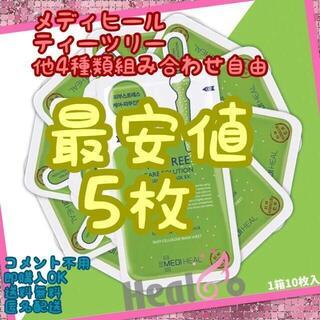 ティーツリー 5枚 メディヒル メディヒール パック 韓国コスメ(パック/フェイスマスク)