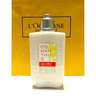 L'OCCITANE - ロクシタン オスマンサスボディミルク【新品未使用】