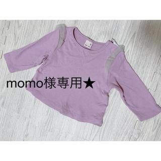 プティマイン(petit main)のプティマイン 長袖 トップス (80)(Tシャツ)