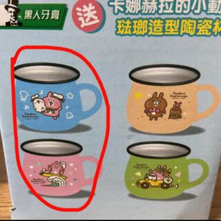カナヘイ 台湾 マグカップ ピンク+青