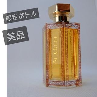 ラルチザンパフューム(L'Artisan Parfumeur)の限定ボトル「アルード」AL OUDH ラルチザンパフューム(ユニセックス)