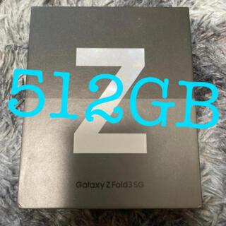 ギャラクシー(Galaxy)のGalaxy Z Fold3 韓国版 512GB すぐ東京発送 新品(スマートフォン本体)
