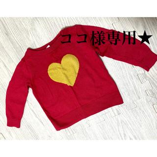 ベビーギャップ(babyGAP)のbabyGAP 長袖セーター トップス (18~24months) (ニット/セーター)