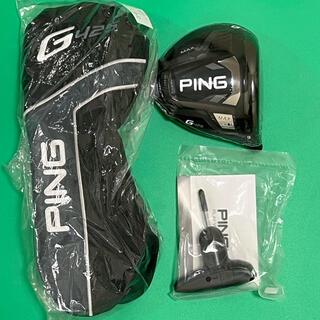 ピン(PING)の新品 未使用 日本正規品 G425 MAX 9度 PING ドライバー ヘッド(クラブ)