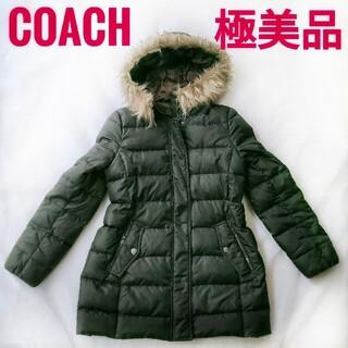 コーチ(COACH)の【極美品】コーチ COACH シグネチャー ブラック ダウン コート  フード(ダウンコート)