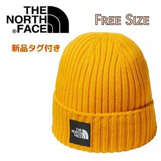 ザノースフェイス(THE NORTH FACE)のノースフェイス 帽子 ニット カプッチョリッド ビーニー SG(ニット帽/ビーニー)