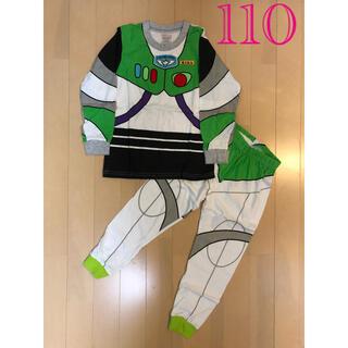 ☆ラスト1点☆ バスライトイヤーなりきりパジャマ キッズパジャマ 110 センチ