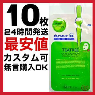 10枚ティーツリーメディヒールmedihealメディヒル韓国コスメフェイスパック(パック/フェイスマスク)