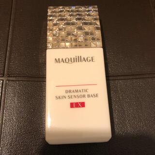 MAQuillAGE - マキアージュ スキンセンサーベース EX