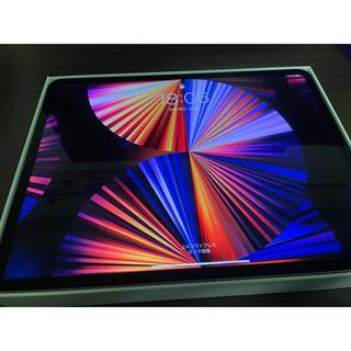 Apple - iPad Pro 12.9インチ(第5世代)(2021)
