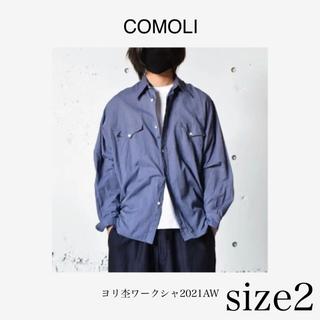 COMOLI - 【新品】comoli コモリ ヨリ杢シャンブレー