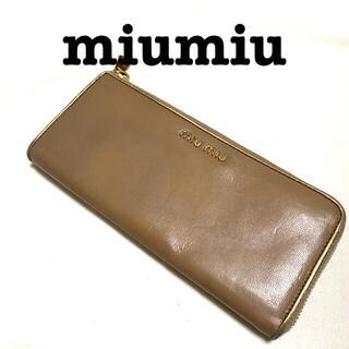 miumiu - miumiu長財布