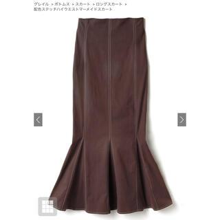 GRL - 配色ステッチハイウエストマーメイドスカート[gc74] 完売品