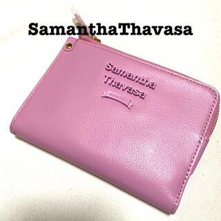 サマンサタバサ(Samantha Thavasa)のサマンサタバサ折り財布(財布)