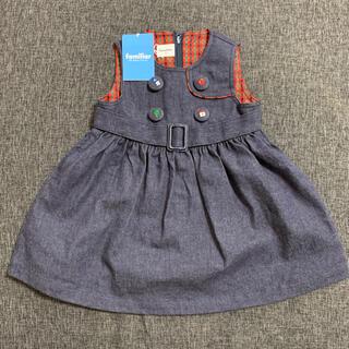 familiar - familiar ジャンパースカート/mikihouse 薄手カーディガン