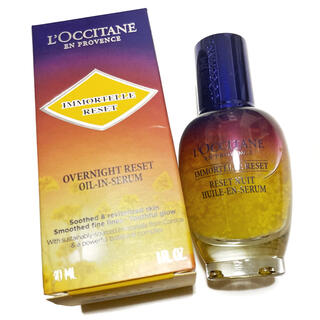L'OCCITANE - ロクシタ リニューアル品 オーバーナイトリセットセラム