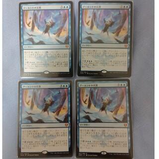 マジックザギャザリング(マジック:ザ・ギャザリング)のアールンドの天啓 4枚(シングルカード)