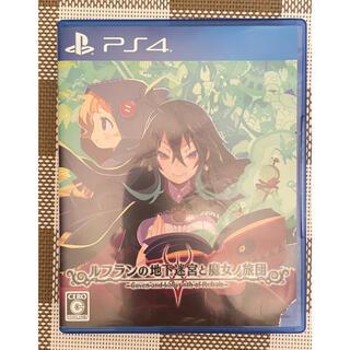PlayStation4 - 【PS4】 ルフランの地下迷宮と魔女ノ旅団 [通常版]