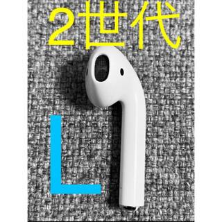 Apple - Apple AirPods 2世代 片耳 L 片方 左耳