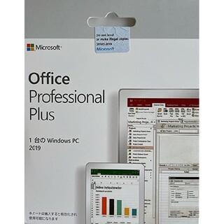 Microsoft - Office2019 Professional Plusプロダクトキー