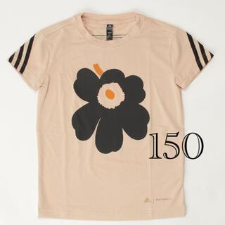 marimekko - マリメッコ  アディダス  Tシャツ 150