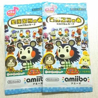 任天堂 - どうぶつの森 amiibo 第3弾×2パック