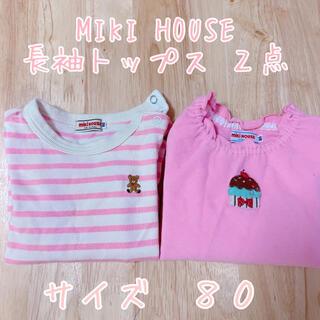 ミキハウス(mikihouse)の【セット】ミキハウス 長袖 80 トップス 女の子 ピンク まとめ売り 冬物(シャツ/カットソー)