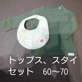 ユニクロ(UNIQLO)のスタイ付きトップス(シャツ/カットソー)