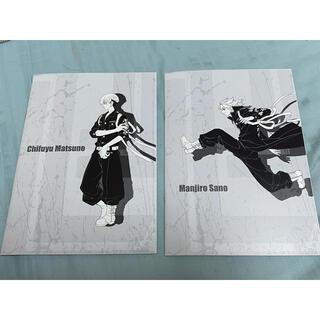 東京リベンジャーズ セブンイレブン A5ノート ノート