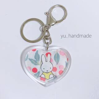 プティマイン(petit main)のキーホルダー handmade ♥(ファッション雑貨)