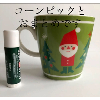 anTicca DECOLE デコレ マグカップ(食器)