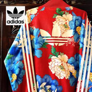 アディダス(adidas)のアディダス 赤 花柄 ジャージ ジャケット ブルゾン パーカー 着物 和柄 牡丹(ブルゾン)