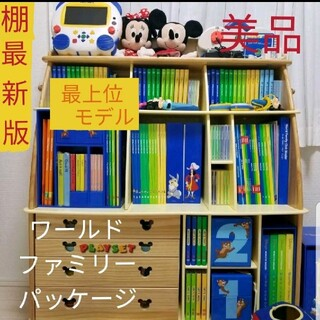 Disney - ディズニー英語システム フルセット dwe