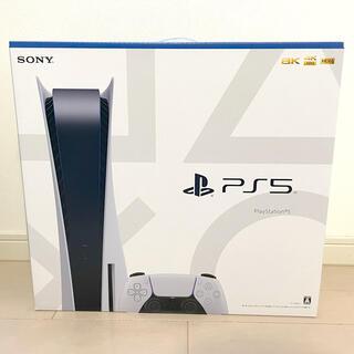 PlayStation - PS5 プレステ5 本体 CFI-1000A01 ディスクドライブ搭載