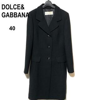 DOLCE&GABBANA - ドルチェ&ガッバーナ ウール チェスターコート 40/DOLCE&GABBANA